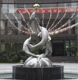 温州京都房地产公司《海豚》