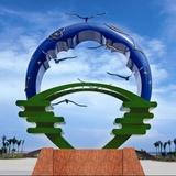 广州茂名电白第一中学雕塑《富饶世界》