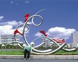 贵州省贵阳市黄河路组合雕塑