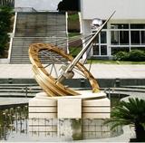 温州市龙湾中学雕塑《日晷》