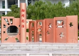 山东省肥城市实验中学雕塑