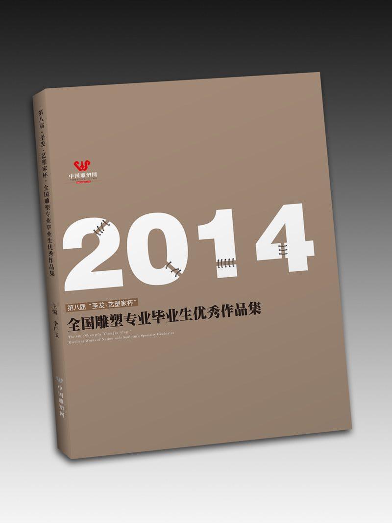 2014ds.jpg