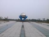 江西鄱阳湖共青城《关爱》