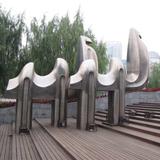 不锈钢雕塑-9
