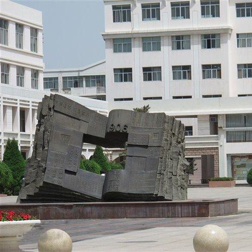 校园雕塑-7-
