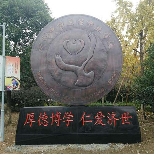 銅雕塑-13-