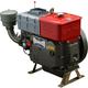 S1100柴油机-