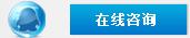 浙江永康盛达电线股份有限公司