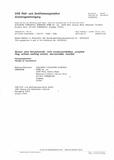 德国VDE认证