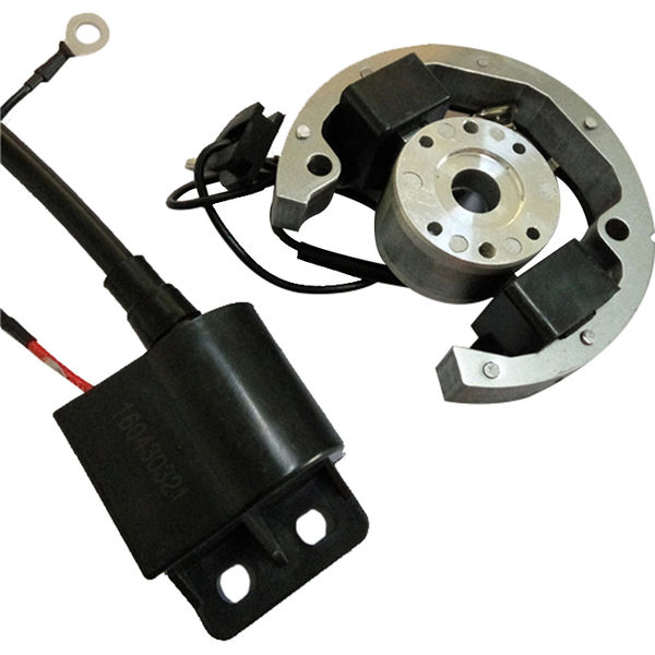 SPARE PARTS Magnetic motor