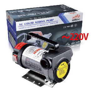 DC12/24V diesel oil pump SL015