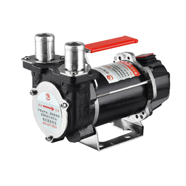 Diesel Thansfer Pump SL-026A