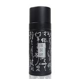 泡茶 保温杯 -SS-038-1  350ml