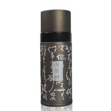 泡茶 保温杯 -SS-038  350ml