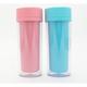 双层 塑料杯-SS-037  300ml