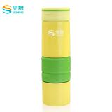 不锈钢 柠檬杯 -SS-013-3  500ml