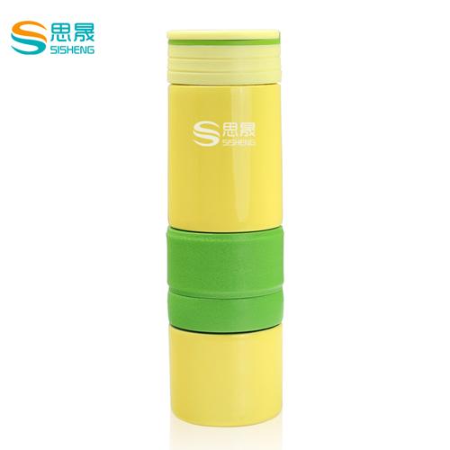 不锈钢 柠檬杯-SS-013-3  500ml