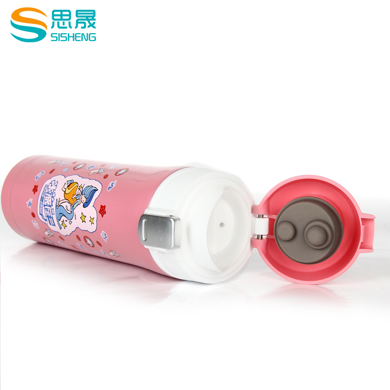 弹跳 时尚保温杯 SS-012  500ml