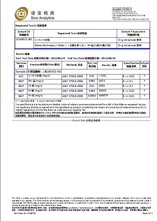 报告页1.jpg