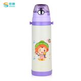儿童保温杯 -SS-056  500ml