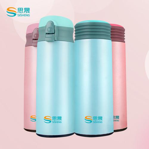 新款两用双盖保温杯-SS-062   450ml