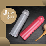 真空不锈钢保温杯 -15016-1