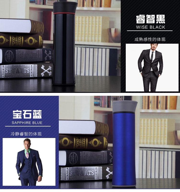 商务休闲杯_03.jpg