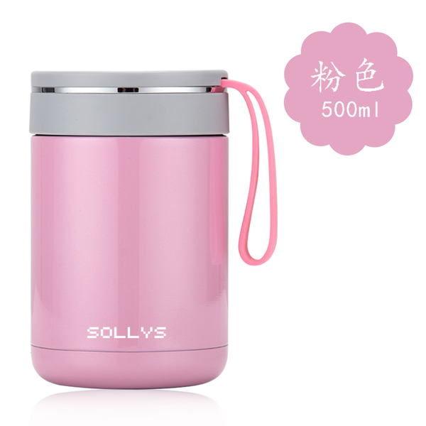 500ml Thermal insulation lunch box