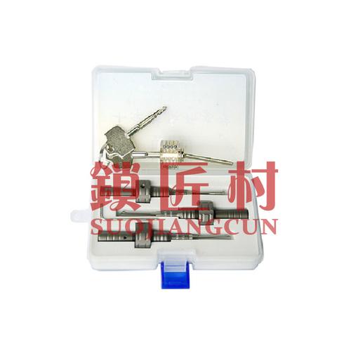 HUK十字三件套加透明十字练功锁-