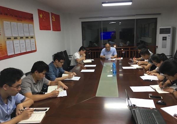 三亞信投黨支部組織開展黨課學習活動 學習《中國共產黨廉潔自律準則》