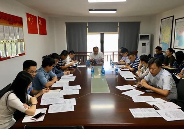三亞信投黨支部召開支部擴大學習會議 傳達學習習近平總書記在慶祝海南建省辦經濟特區30周年大會上的重要講話