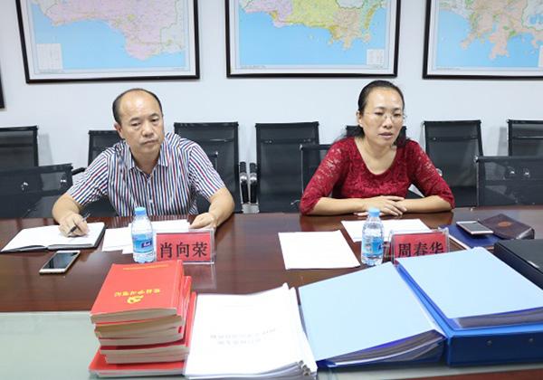 市國資委書記、主任周春華到信投公司宣布人事任命并檢查黨建工作
