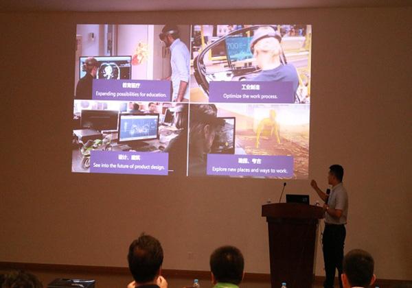 海南微軟創新中心混合現實與大數據技術沙龍 在云港互聯網創業基地順利舉辦