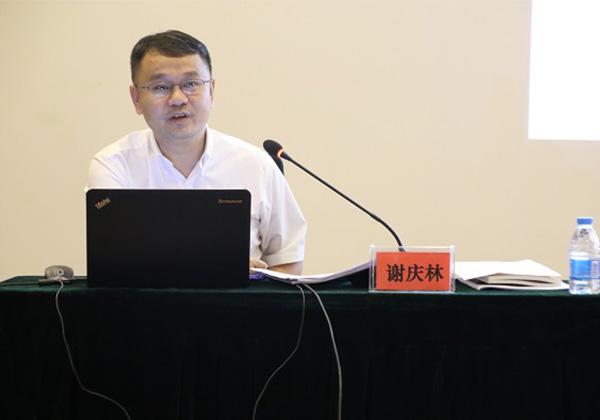 謝慶林副市長到云港園區宣講十九大精神
