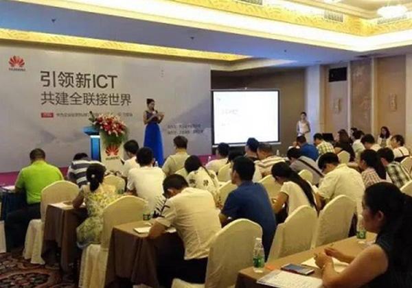 """""""企業業務炫動ICT中國行""""三亞巡展成功舉辦"""