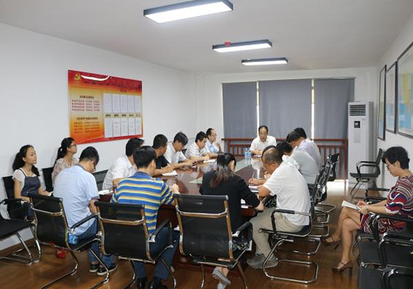 三亞信投公司組織學習省第七次黨代會精神和全市領導干部大會精神