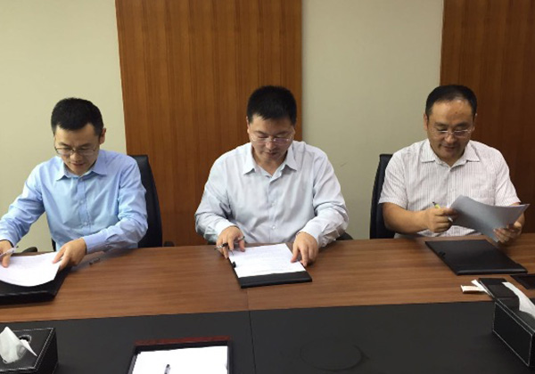 三亞信投與上海市數字內容產業促進中心、上海新旅簽署戰略合作協議