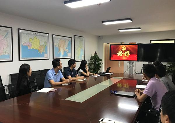 三亞信投黨支部召開《榜樣》專題節目學習教育會議