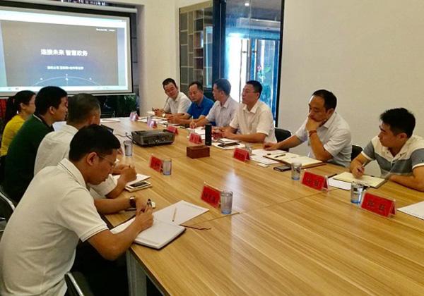 """市科工信局與騰訊就""""互聯網+""""專題在云港進行座談 信投公司參加會議"""