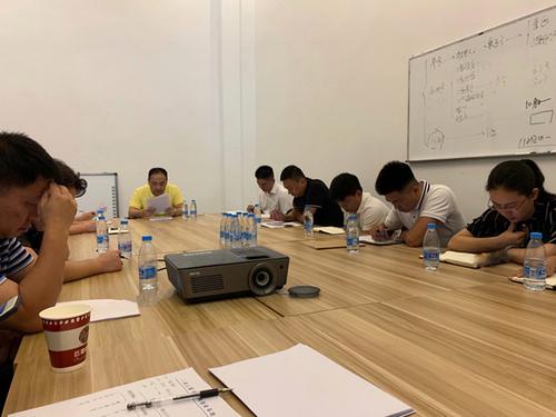 三亚信投公司传达三亚市全面深化国资国企改革动员会议精神