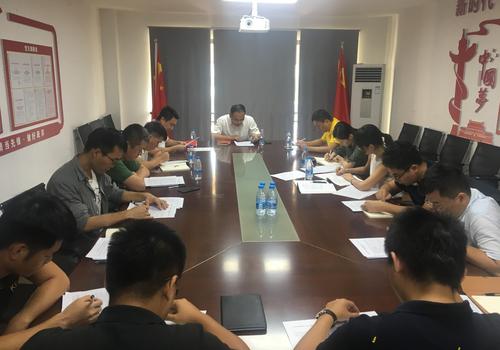三亚信投党支部组织理论中心组学习活动