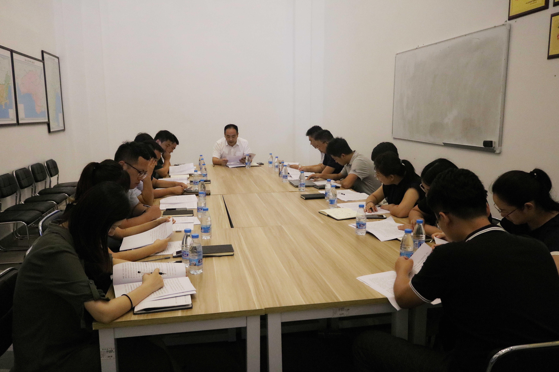 1.科技集團召開專題會議傳達三亞市屬國有企業改革重組成立大會會議精神.jpg