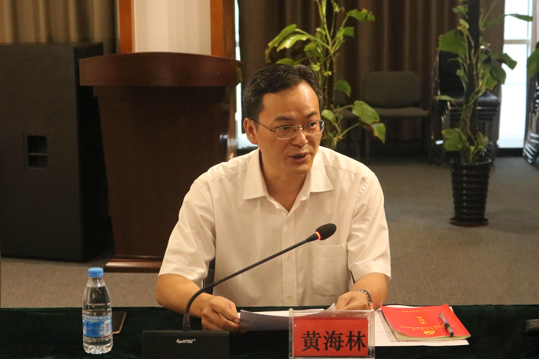 3.三亞科技投資集團有限公司召開干部任職宣布大會.jpg
