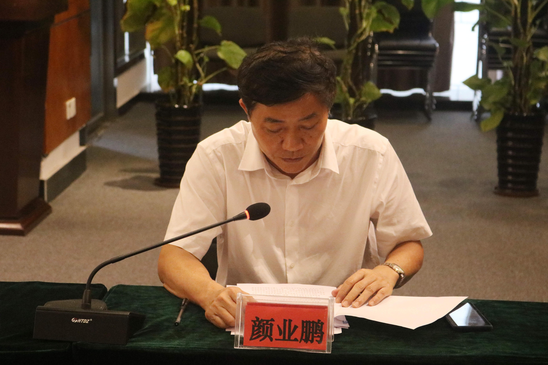 2.三亞科技投資集團有限公司召開干部任職宣布大會.jpg