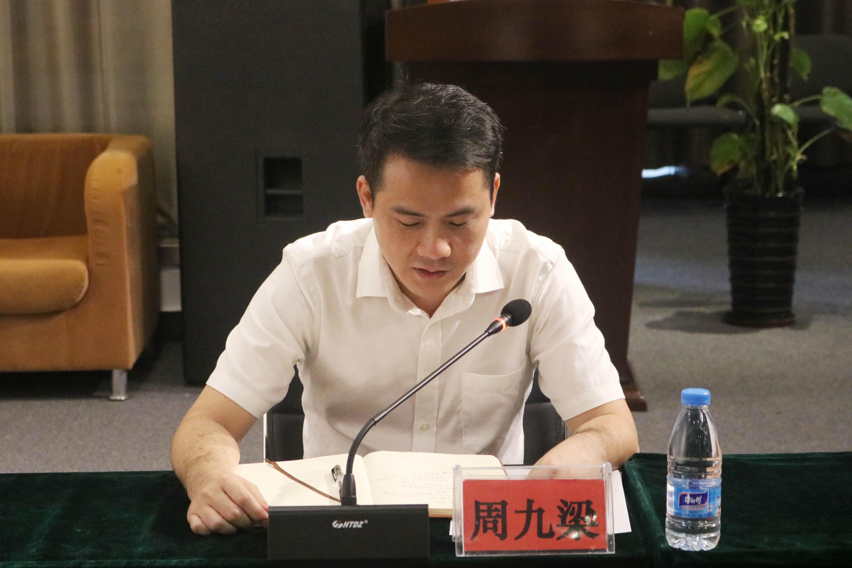 4.三亞科技投資集團有限公司召開干部任職宣布大會.jpg