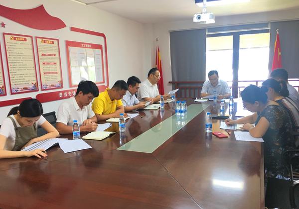 三亚科投集团召开2019年财税收入百日大会战收入税收任务分解会议