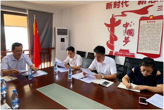 2.三亚科投集团召开部署国庆期间安全生产工作会议.jpg