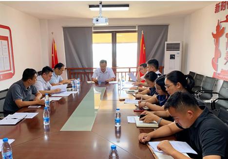 三亞科投集團召開部署國慶期間安全生產工作會議
