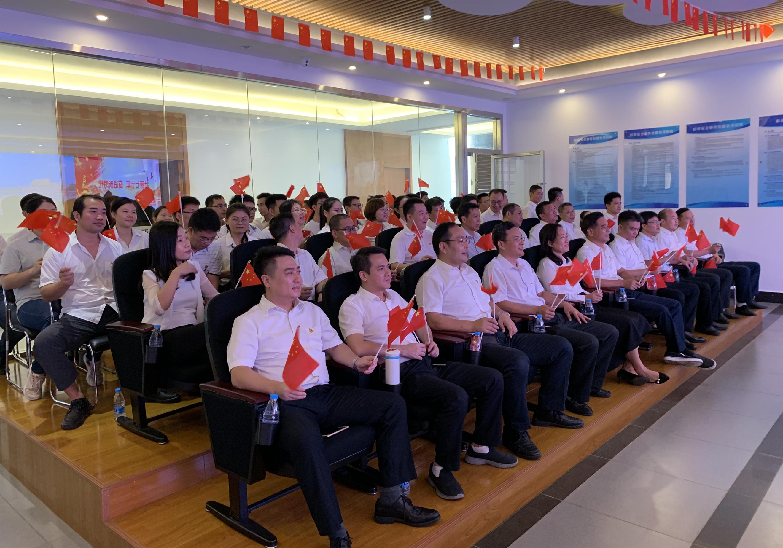 1.三亞市國資委、三亞科投集團集中觀看慶祝中華人民共和國成立70周年大會.jpg