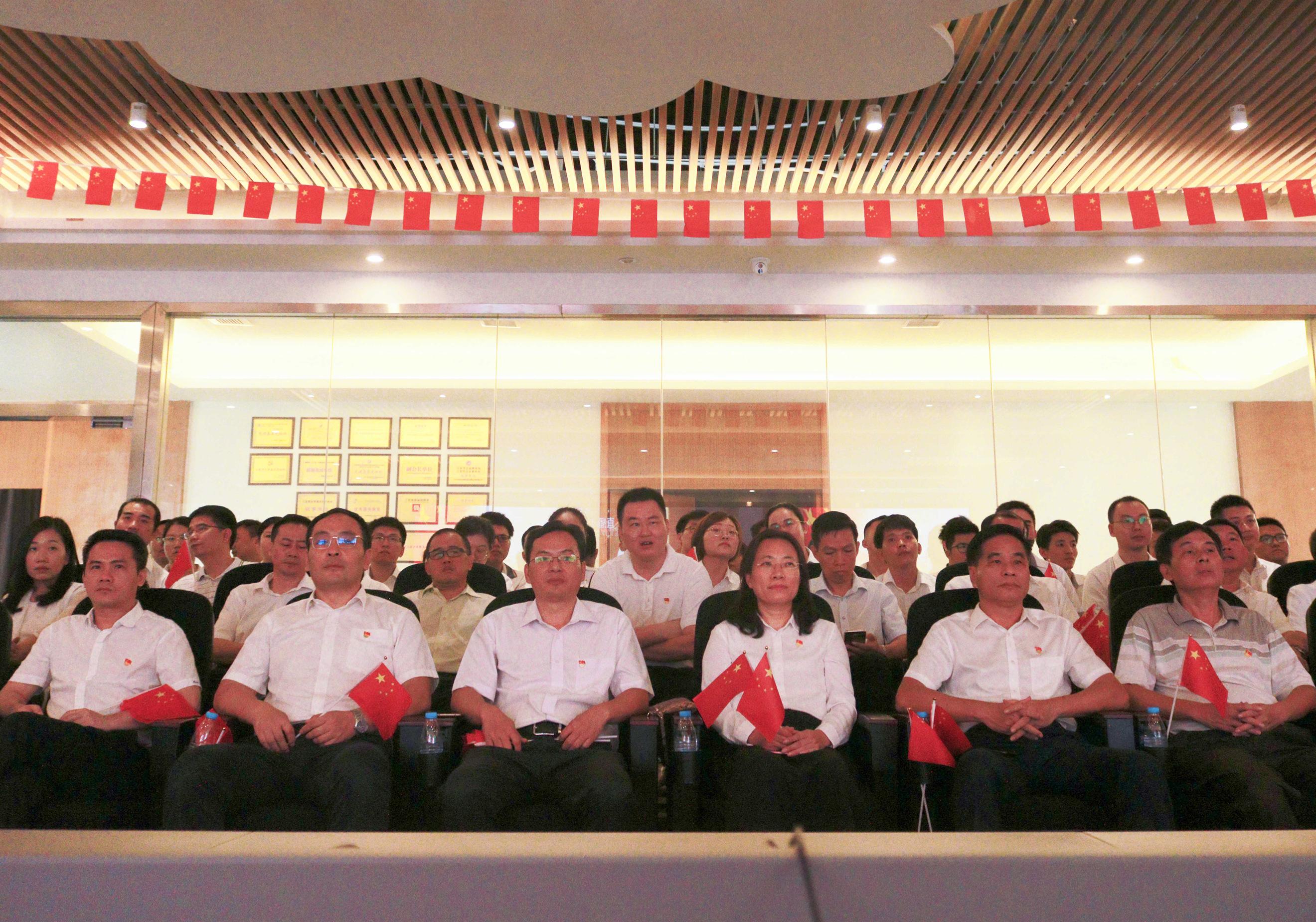 2.三亞市國資委、三亞科投集團集中觀看慶祝中華人民共和國成立70周年大會.jpg